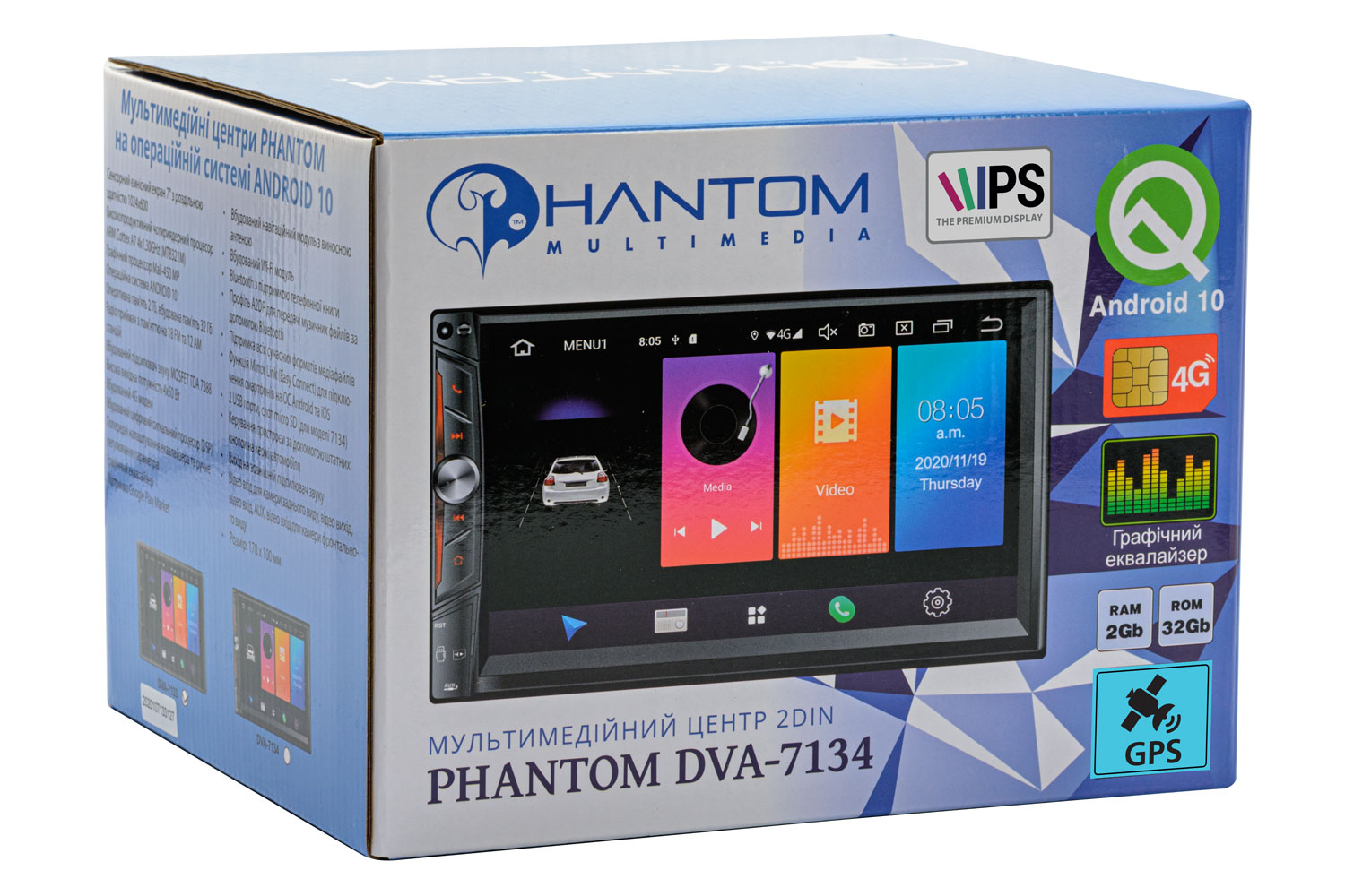multimedіyniy_tsentr_phantom_dva-7134