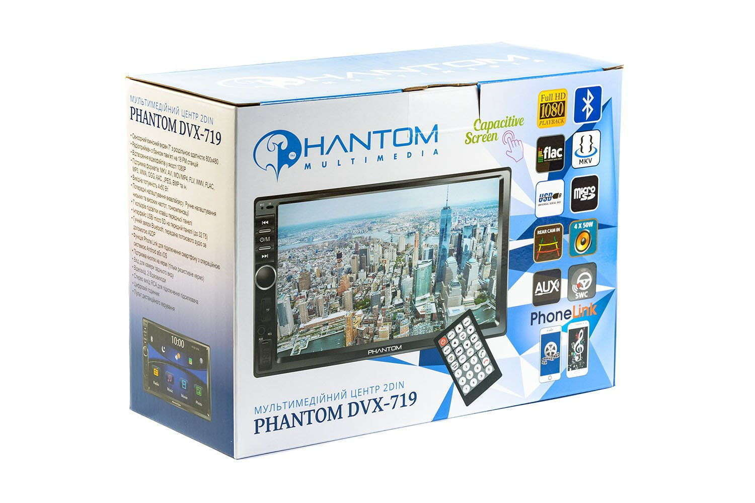 phantom_dvx-719