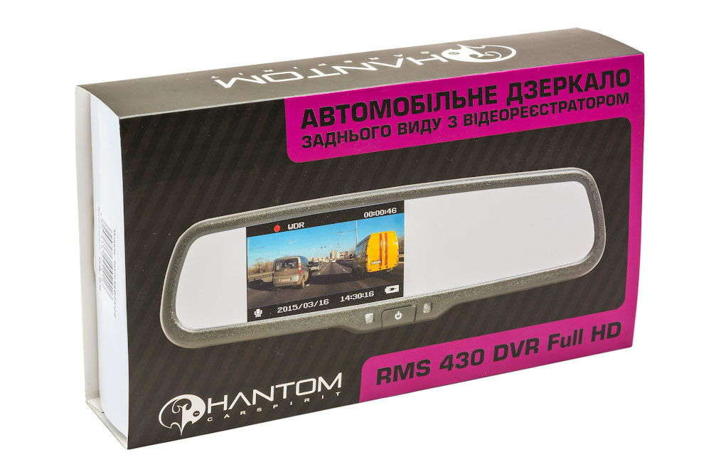 zerkalo_s_registratorom_phantom_rms_430_dvr_full_hd